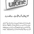 ufone-advert_thumb