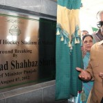 Shahbaz-Sharif-visits-Multan-on-7-8-2012-Hockey-Stadium