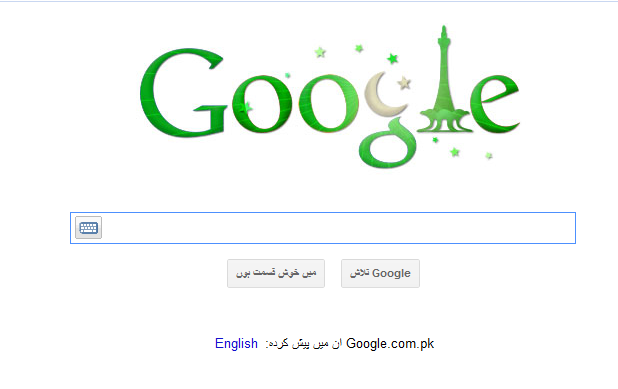 Google Doodle for Pakistan's Independence Day