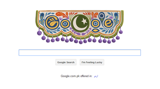 Pakistan's Google Doodle for 14 August 2012